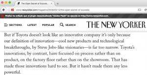innovar en procesos no es cool
